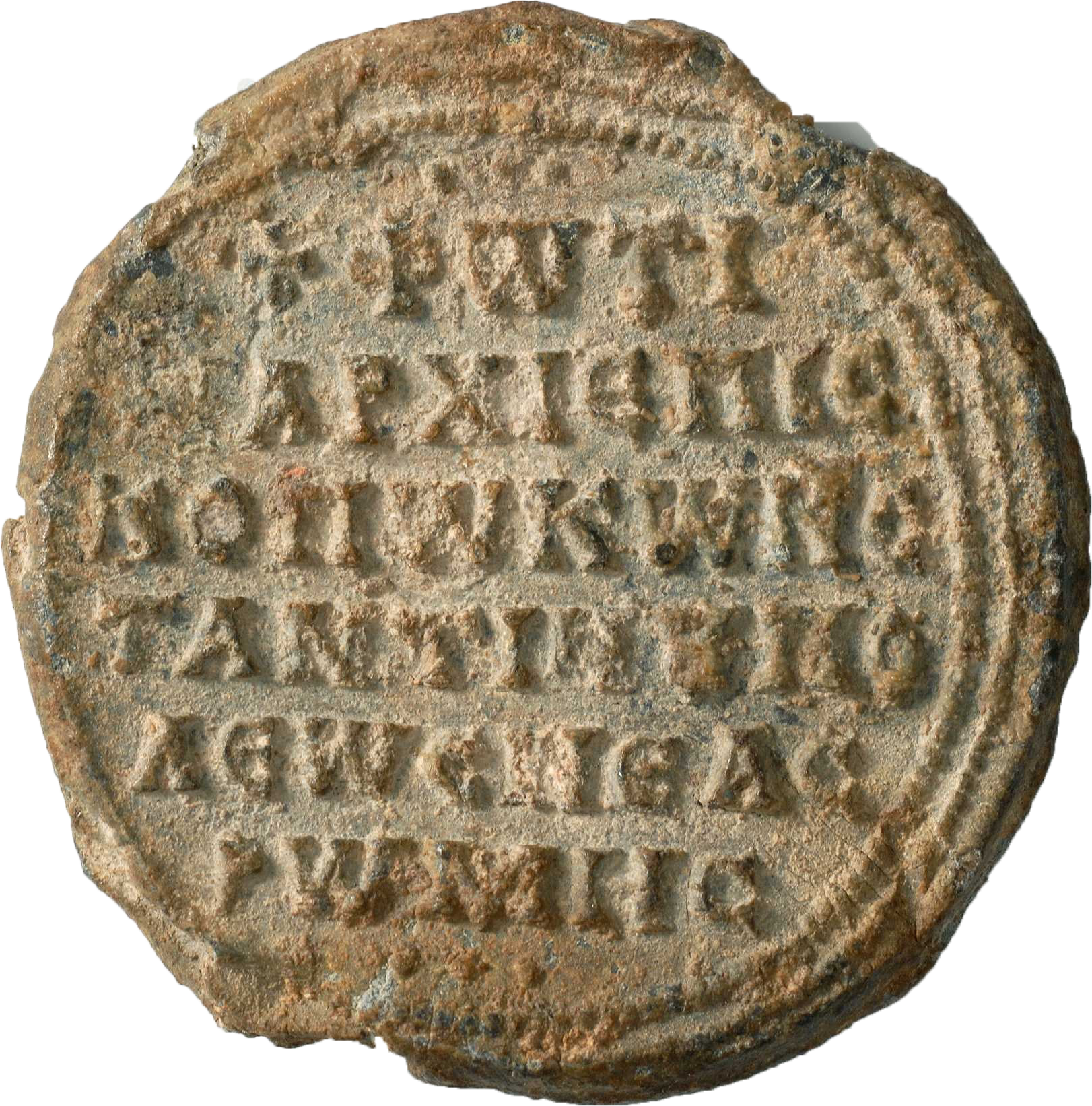 Seal of Photios, patriarch of Constantinople (858–67, 877–86), DO BZS.1947.2.2